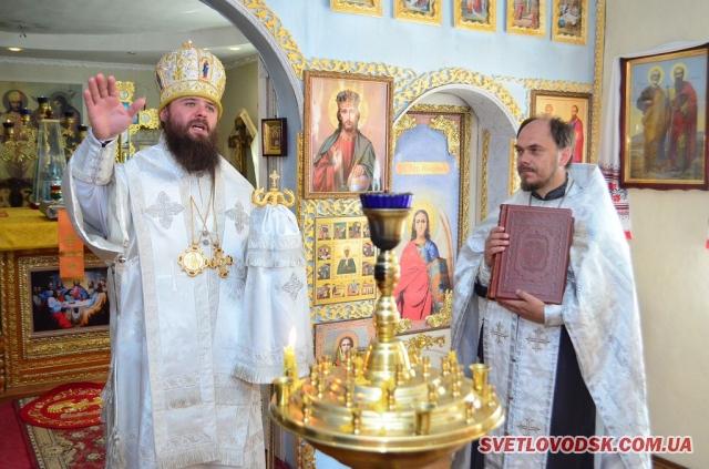 Церква святих апостолів Петра і Павла відзначила  Престольне свято