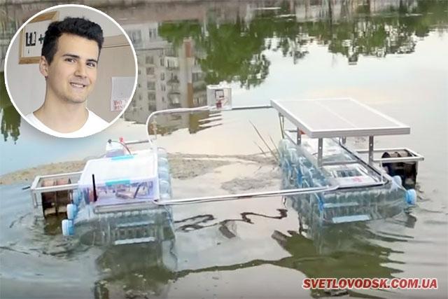 У Кропивницькому створили робота, який допоможе збирати сміття з поверхні річок