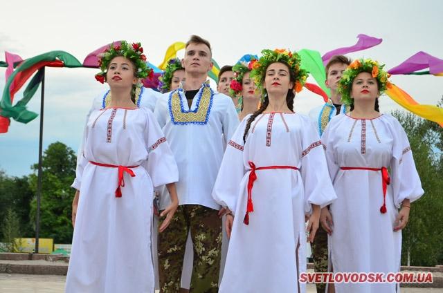 День Незалежності світловодці відзначили масштабним концертом