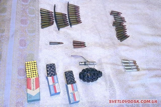 Працівники поліції викрили у незаконному зберіганні боєприпасів мешканця Світловодська