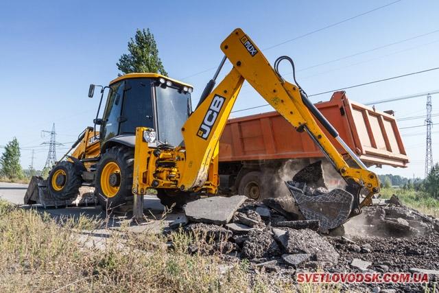 Ремонт дороги по вулиці Єгорова у Світловодську розпочався