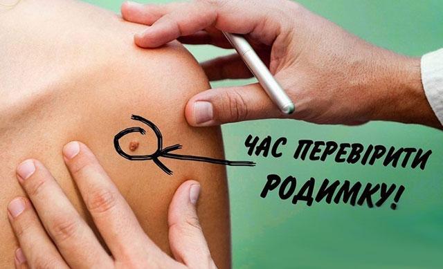 Дерматологічні послуги у Світловодську: швидко, надійно і оперативно!