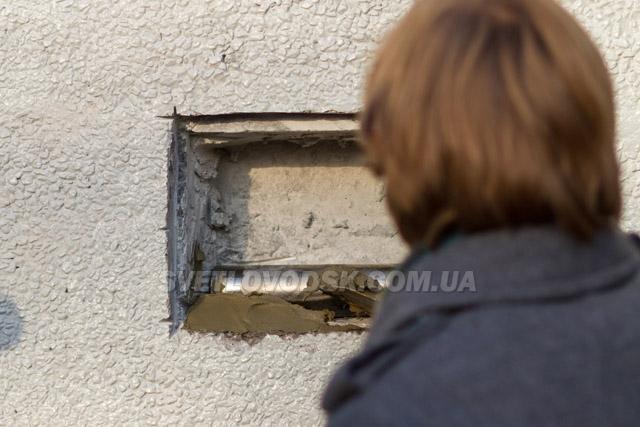 """У Світловодську відкрили """"капсулу часу"""" (ДОПОВНЕНО)"""