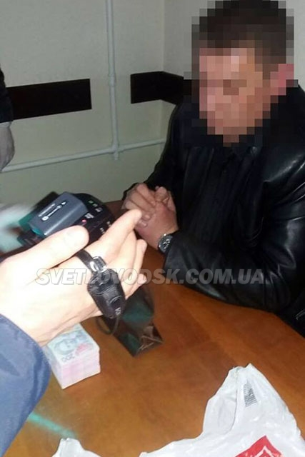 У Світловодську затримали двох посадовців на хабарі у 150 тисяч гривень (ВІДЕО)