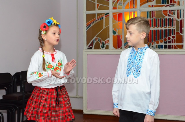 Дует Маша Бєлоглазова, Артур-Лев Людвіг