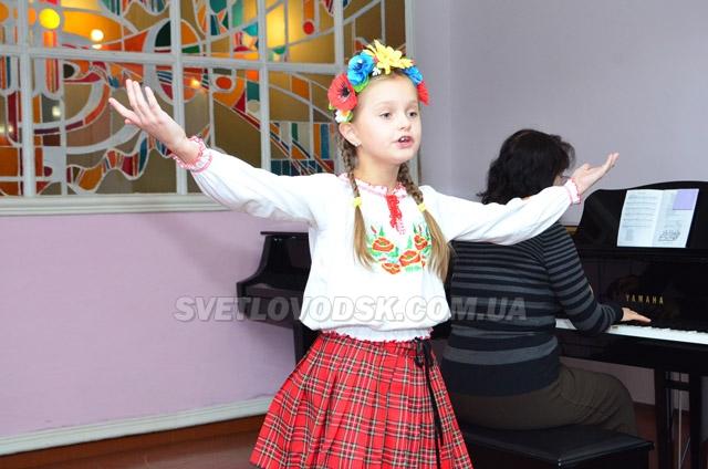 Маша Бєлошлазова