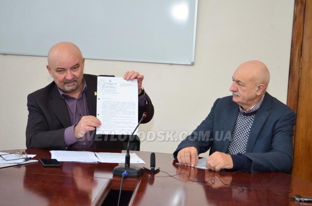 «Заветовано» 6 рішень 43-ї сесії Світловодської міської ради – Сапянов на посаді