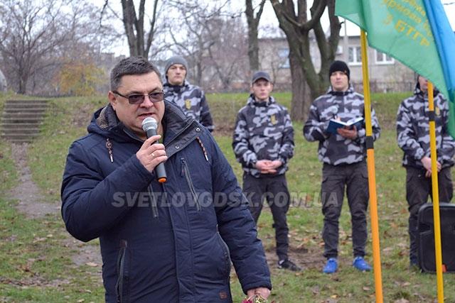 У Світловодську відкрили пам'ятник Воїнам, що віддали свої життя за Україну