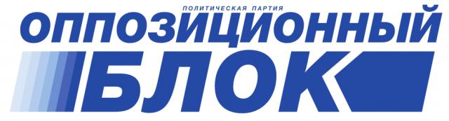 Заява фракції ПП «Опозиційний блок» у Світловодській міській раді