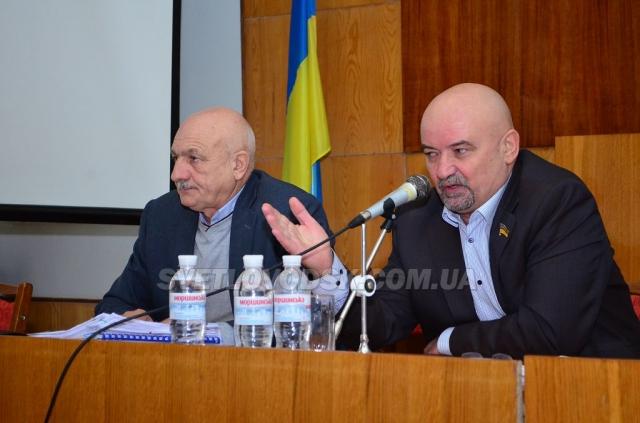 Козярчук – Сіромасі: «Я не хочу об'єднувати таких депутатів, як ви!» (ДОПОВНЕНО)
