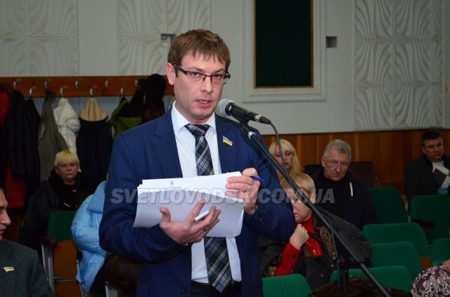 Купа питань 43-ї сесії розглянуто на дивовижу швидко, включно із зняттям Сапянова (ДОПОВНЕНО)