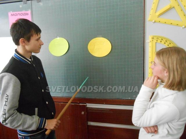 Толерантної поведінки вчилися  учні Світловодського ПТУ №5