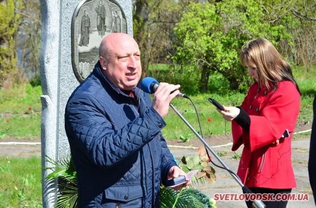 Вшануємо жертв Чорнобиля