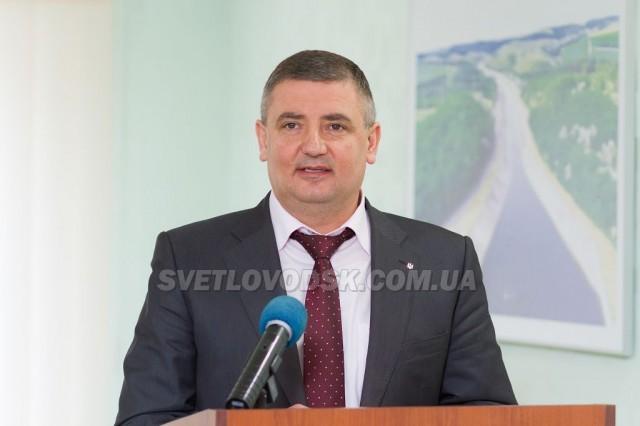 Сергій Твердовський підбив підсумки роботи Світловодської РДА за 2017-й рік
