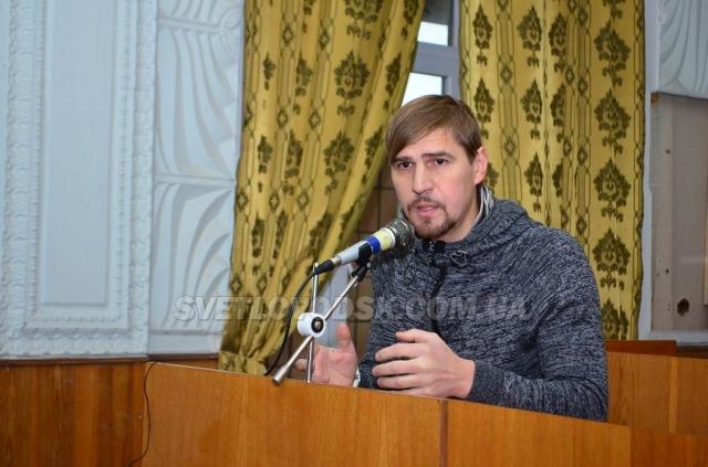 Валентин Козярчук: «Я знав, що сьогодні не буде кворуму…»