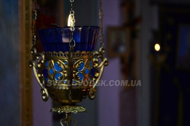 Храмове свято відбулося у церкві Введення Пресвятої Богородиці, що на Єгорова у Світловодську
