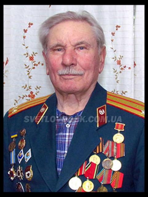 Помер Олександр Антонович Пономарь