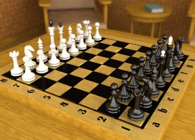 Чемпіонат міста з шахів завершено