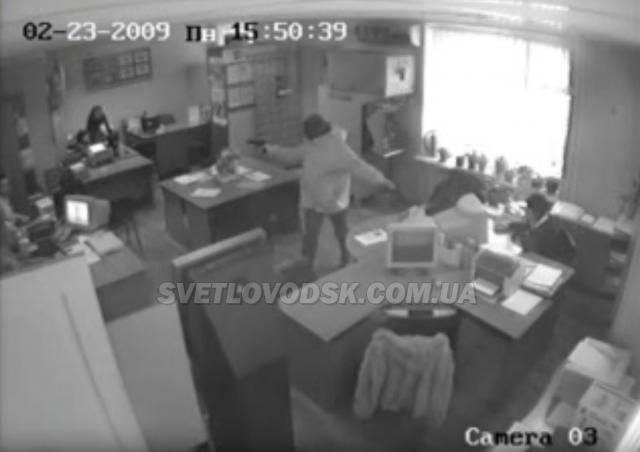 """У Світловодську пограбували відділення """"Приватбанку"""""""