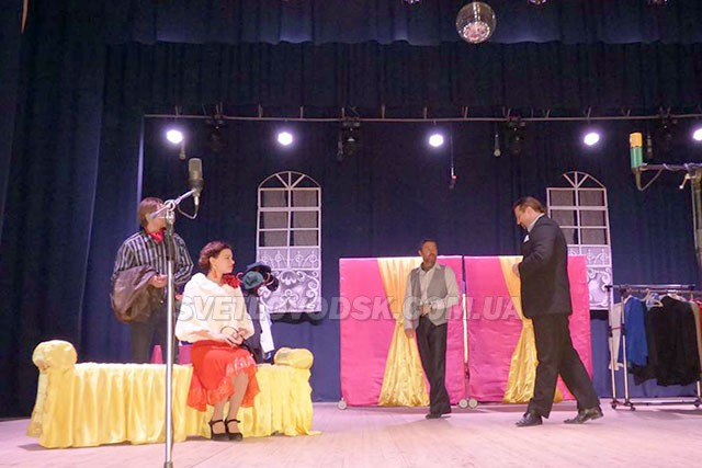 «Розрадник удовиць» — прем'єра театру «Амбіція»