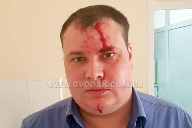Члена виконавчого комітету Світловодської міської ради жорстоко побили у Кременчуці
