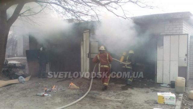 На вулиці Будівельників у Світловодську мало не згорів гараж