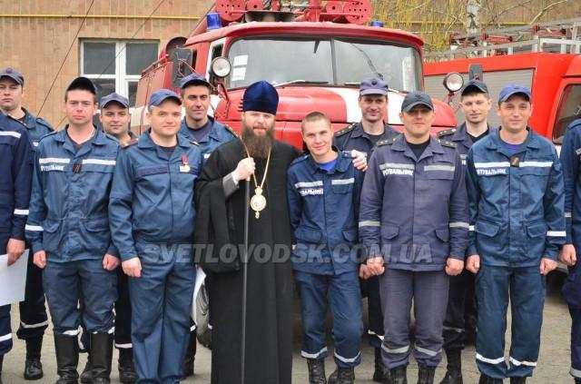 Світловодські рятувальники отримали церковні нагороди