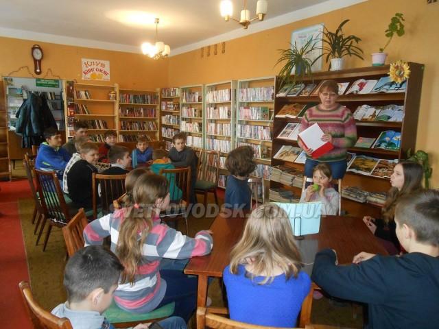 Еко-екскурсію провели у бібліотеці-філії №2