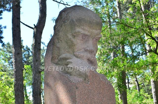 Тарасу Шевченку присвячували вірші і пісні у Світловодську