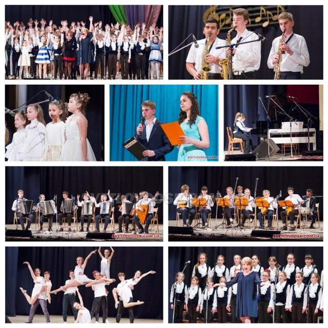 АФІША: Звітний концерт дитячої школи мистецтв