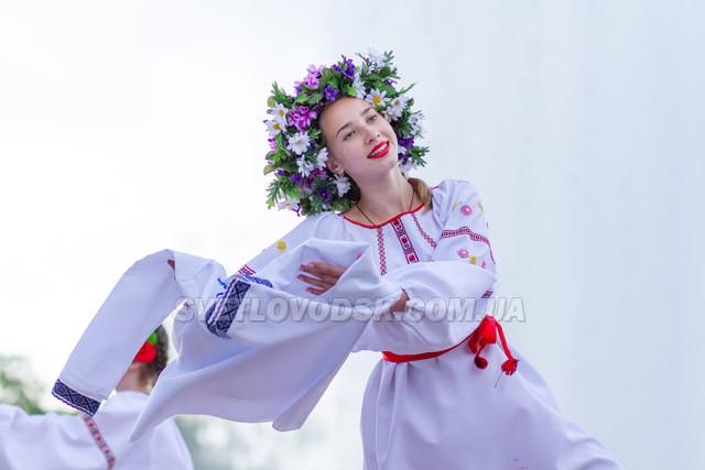 Світловодськ — це краса веселкова (ФОТОРЕПОРТАЖ, ВІДЕО)