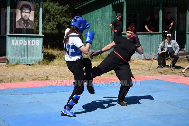 Змагання з китайського боксу пам'яті Володимира Трофименка