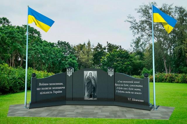 Пам'ятнику воїнам АТО у Світловодську — бути!