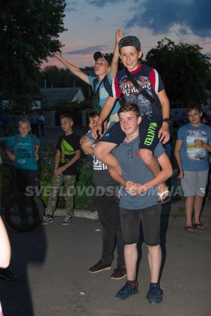 Власівчани відсвяткували День молоді
