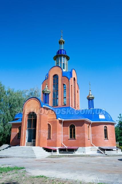 Храмове свято відбулося у церкві Петра і Павла