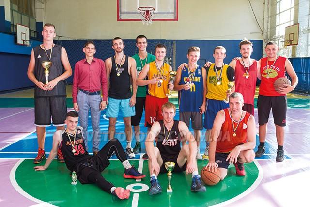 «Svetlovodsk  Summer Cup 3x3 2018»