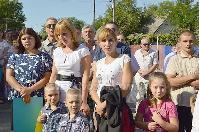 Свято Державного Прапора України в Світловодському районі