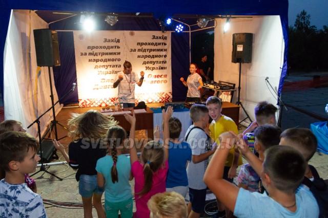Є-є бро, або Битва діджеїв у Світловодську (ФОТО, ВІДЕО)