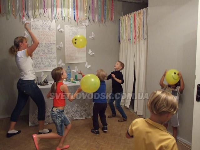 У Світловодську відкрився дитячий клуб для дітей воїнів АТО