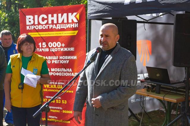 Шановний Василю Івановичу!