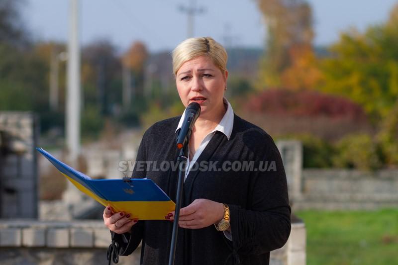 Олена Євсєєва-Андросова