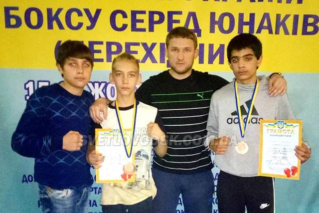 Гідні результати світловодців на перших у сезоні боксерських змаганнях високого рівня