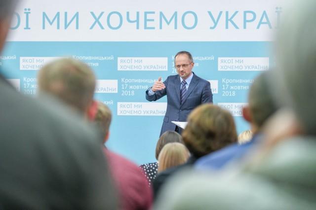 Безсмертний у Кропивницькому: Війна — це шанс для розвитку економіки