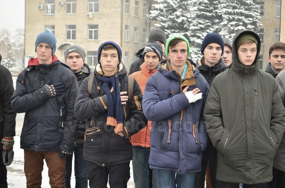 День Гідності та Свободи у Світловодську відзначили мітингом