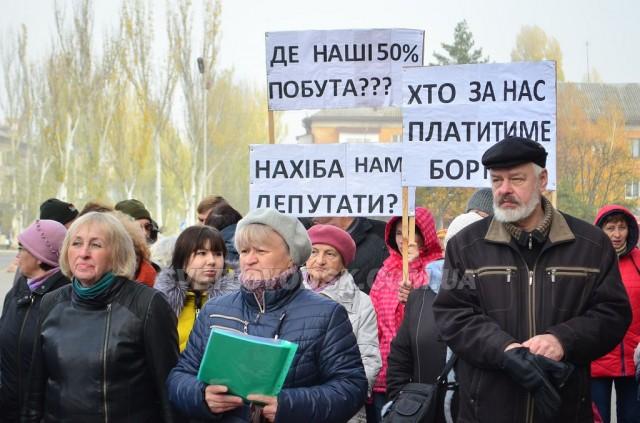 Люди на центральній площі міста 7 листопада. Демонстрація?