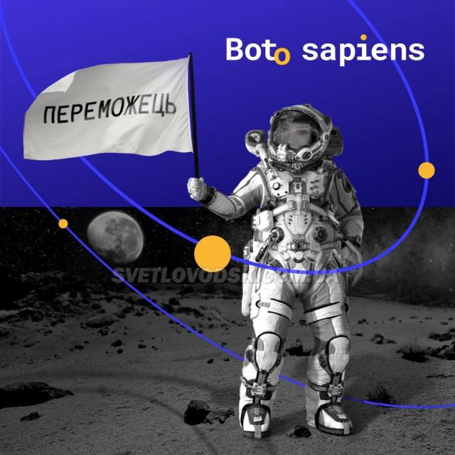Світловодчанка Марина Полудень виграла поїздку до NASA
