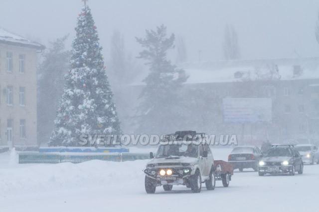ФОТОФАКТ: У Світловодську вирує справжня зима