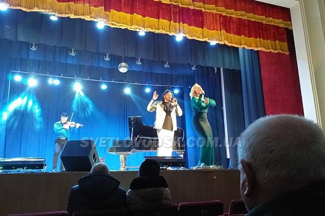 Тетяна Піскарьова і Петро Чорний заспівали у Світловодську