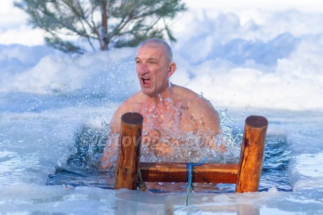 Водохреще: як святкують Йордан у Світловодську (ФОТО, ВІДЕО)