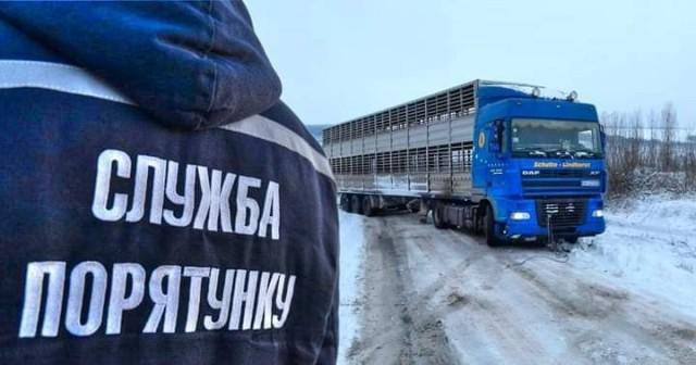 Увага! Попередження про погіршення погодних умов в Україні!